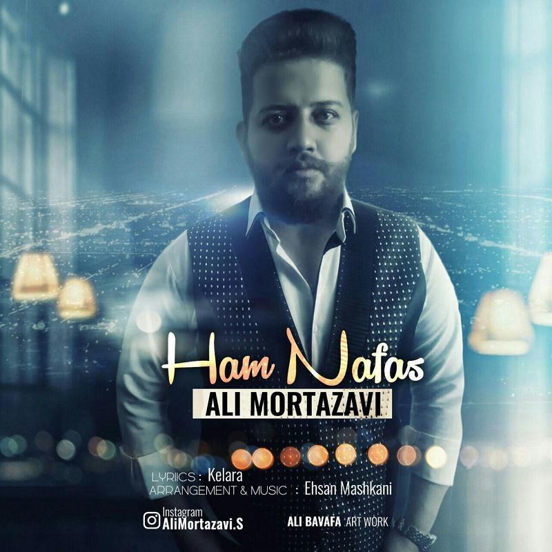 Ali Mortazavi – Ham Nafas