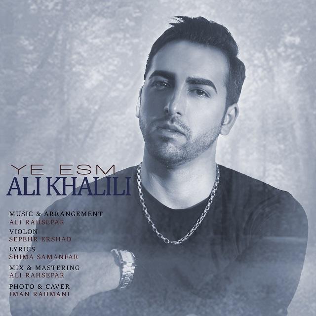 Ali Khalili – Ye Esm