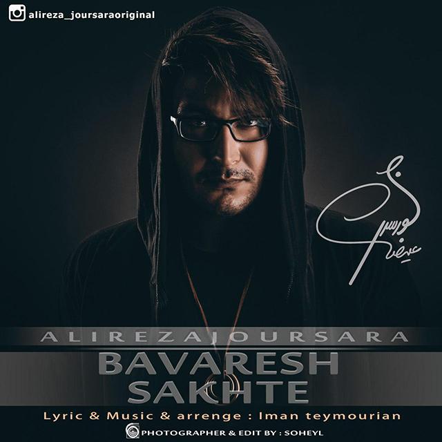 Alireza Joursara – Bavaresh Sakhte