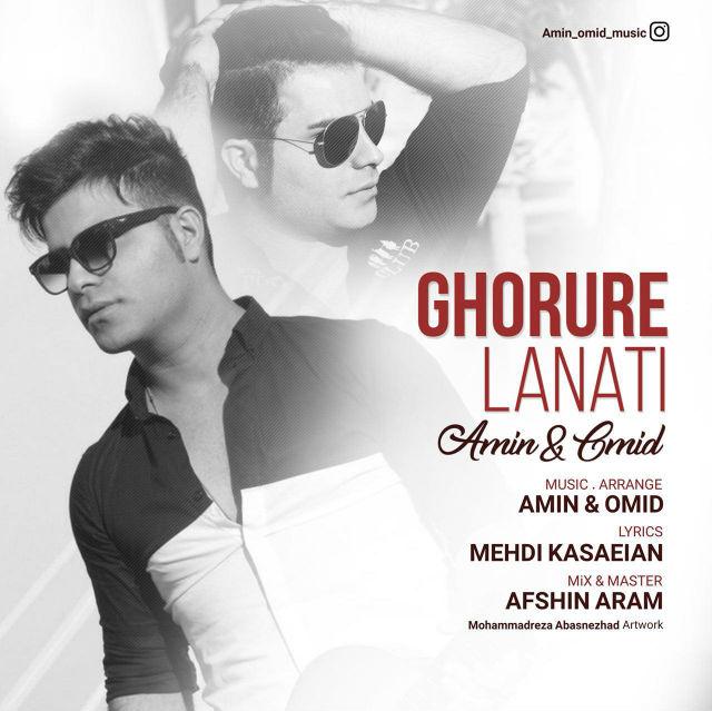 Amin And Omid – Ghorure Lanati