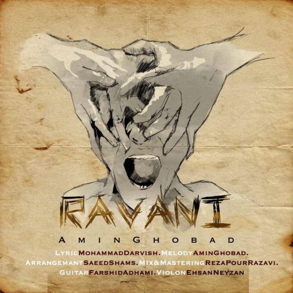 Amin Ghobad – Ravani