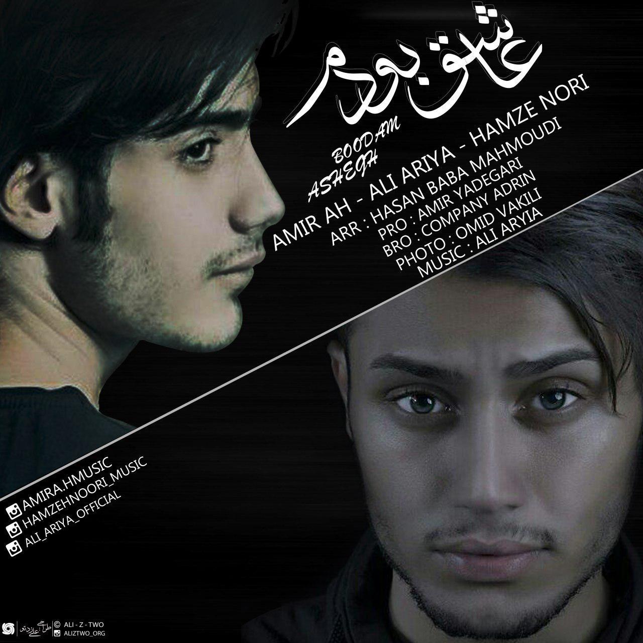 Amir A.H – Ashegh Bodam (Ft Ali Aria And Hamze Nori)