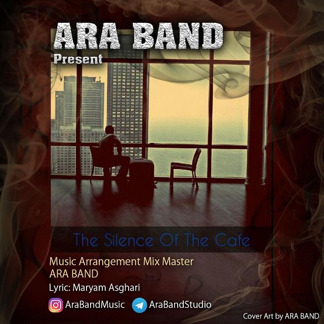 Ara Band – Sokoote Cafe