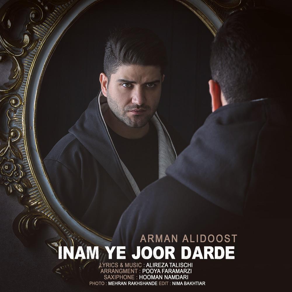 Arman Alidoost – Inam Yejoor Darde