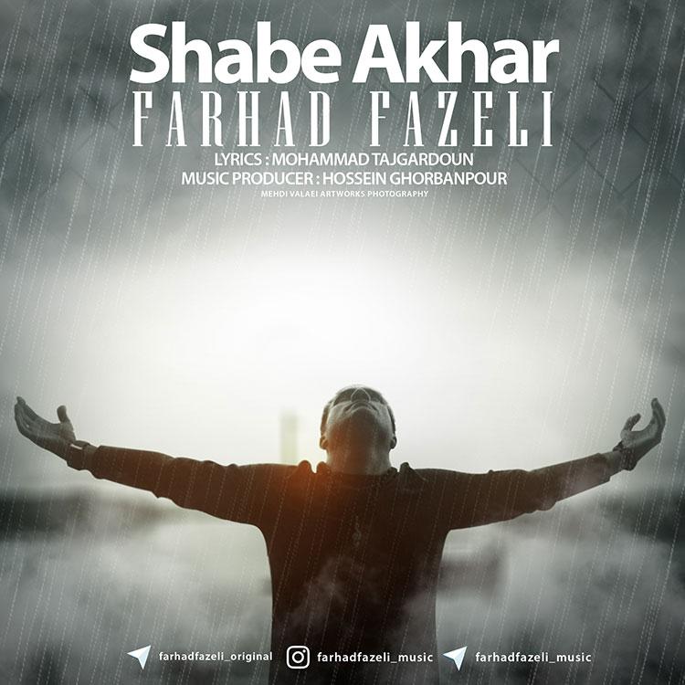 Farhad Fazeli – Shabe Akhar