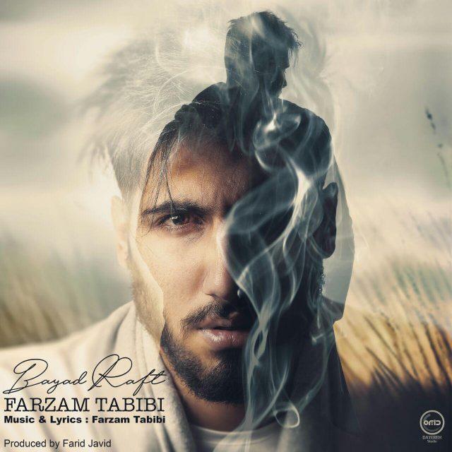 Farzam Tabibi – Bayad Raft