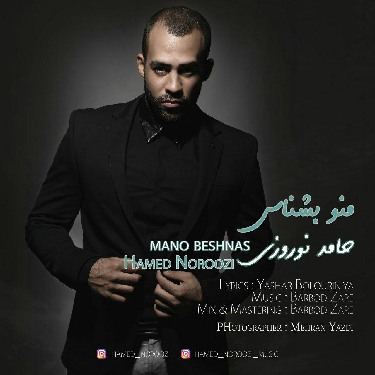 Hamed Noroozi – Mano Beshnas
