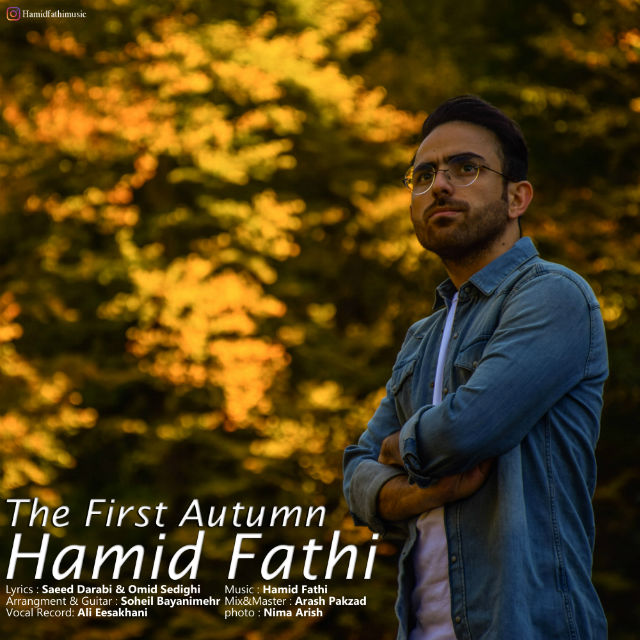 Hamid Fathi – Avalin Paeez