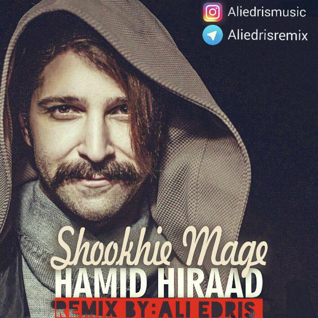 Hamid Hiraad - Shokhie Mage (Ali Edris Remix)