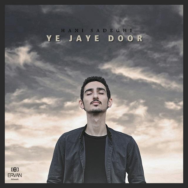 Hani Sadeghi – Ye Jaye Door