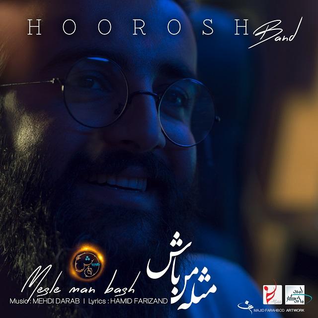 Hoorosh Band – Mesle Man Bash