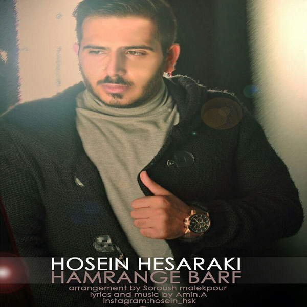 Hosein Hesaraki – Hamrange Barf