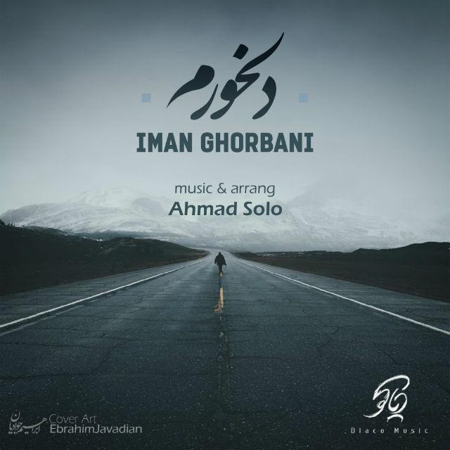 Iman Ghorbani – Delkhoram
