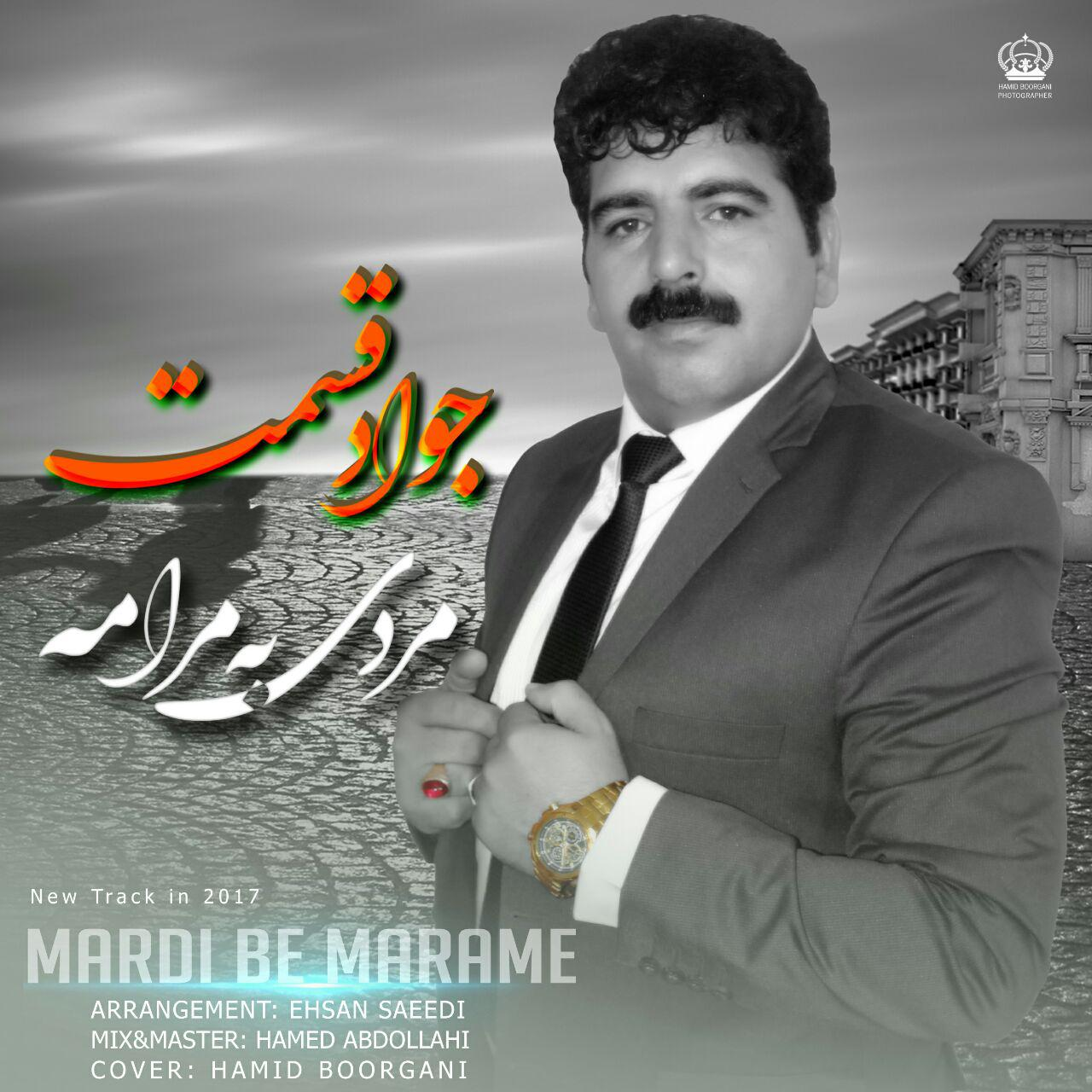 Javad Ghesmat – Mardi Be Marame
