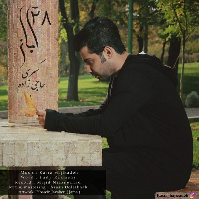 Kasra Hajizadeh – 28 Aban