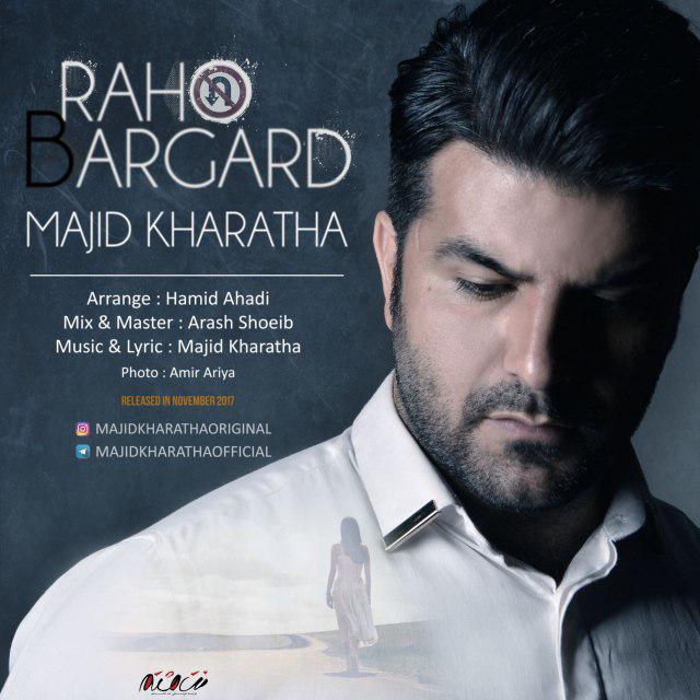 Majid Kharatha – Raho Bargard