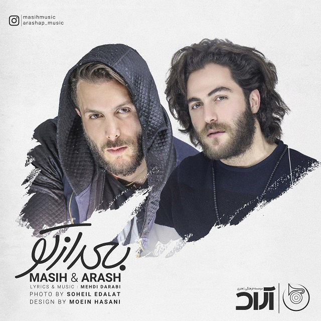 Masih & Arash – Bad Az To