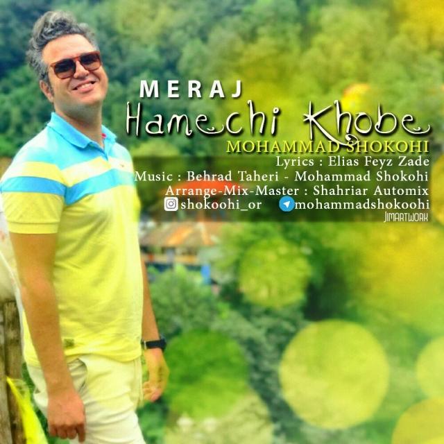 Meraj – Hame Chi Khobe