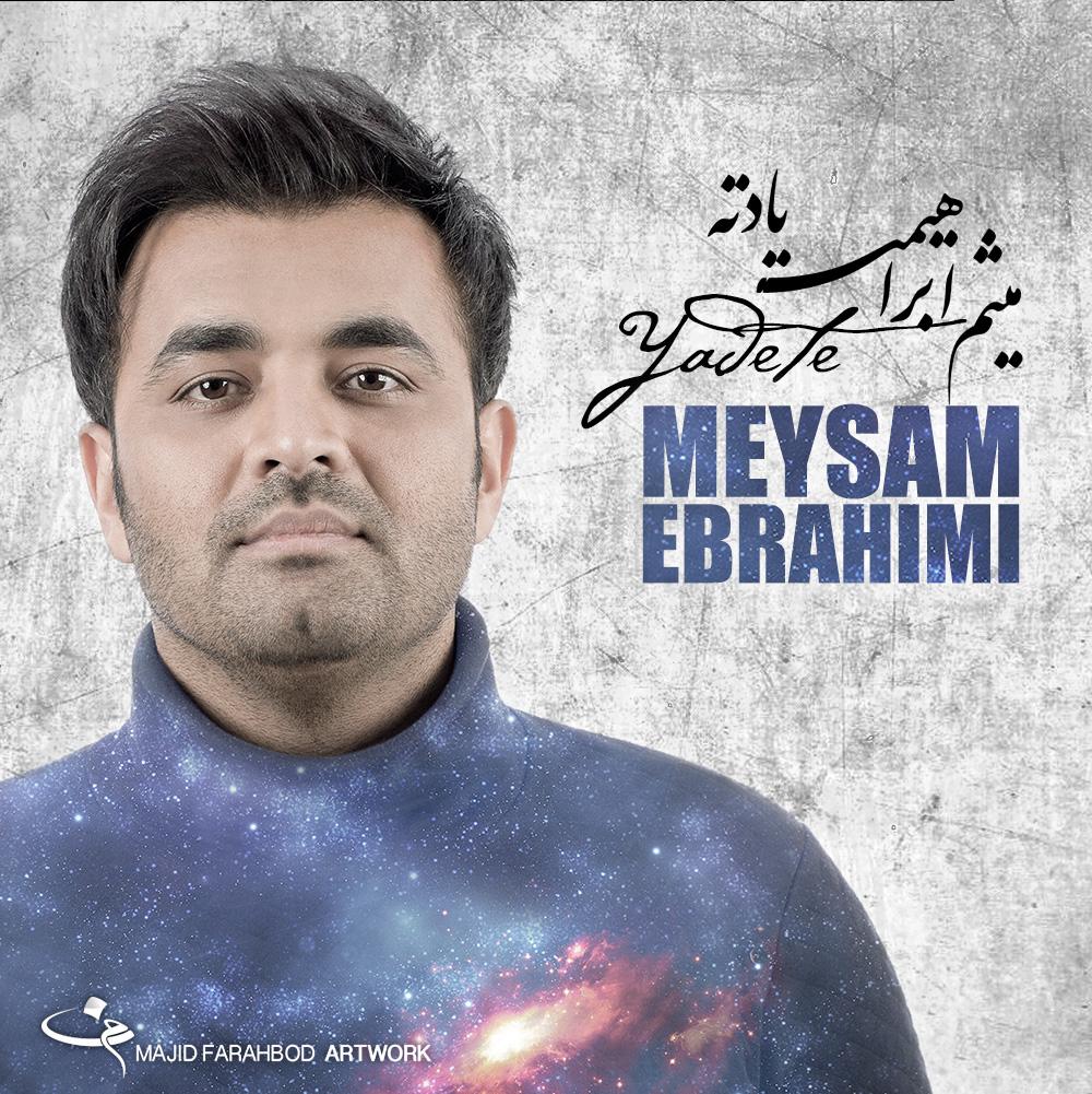 Meysam Ebrahimi – Yadete Video