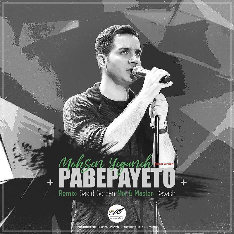 Mohsen Yeganeh – Pa Be Paye To ( Saeid Gordan Remix)