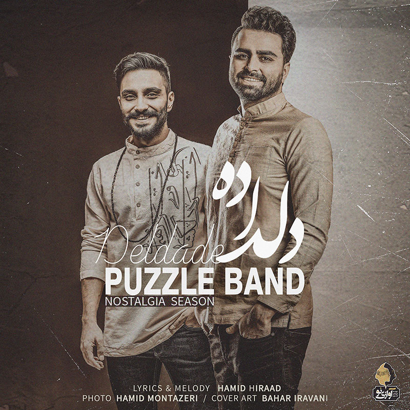 Puzzle Band – Del Dade