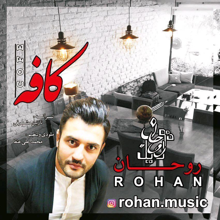 Rohan – Cafe (New Version)