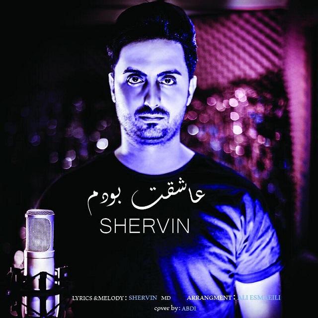 Shervin – Asheghet Bodam