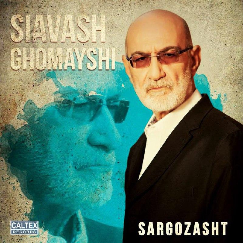 Siavash Ghomayshi – Sargozasht