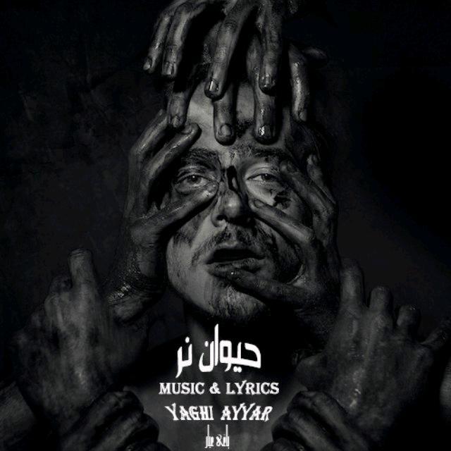 Yaqi Ayyar – Heyvane Nar