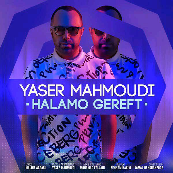 Yaser Mahmoudi – Halamo Gereft