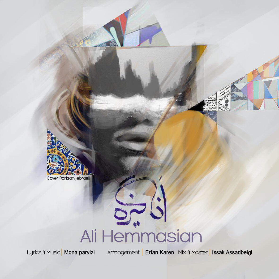 Ali Hemmasian – Angizeh
