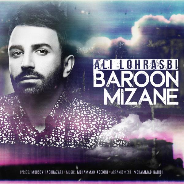 Ali Lohrasbi – Baroon Mizane