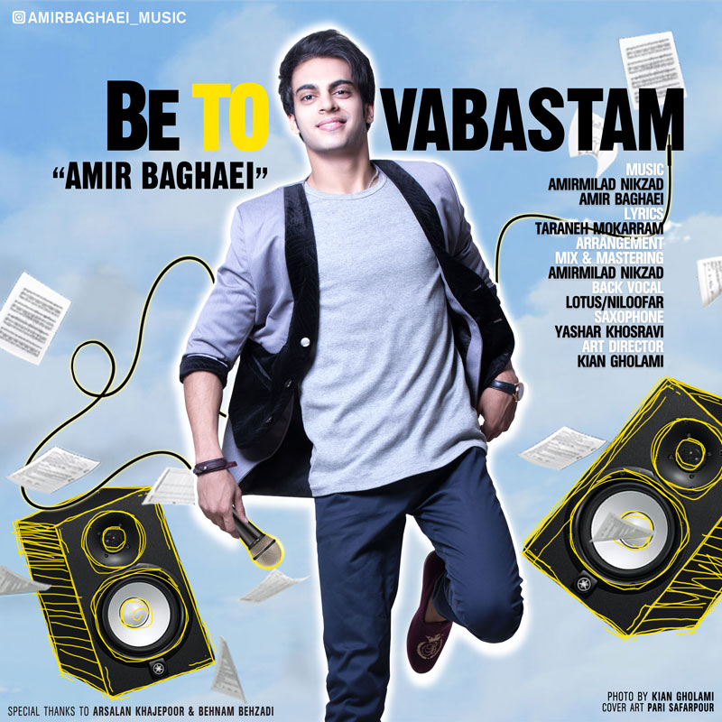 Amir Baghaei – Be to vabastam