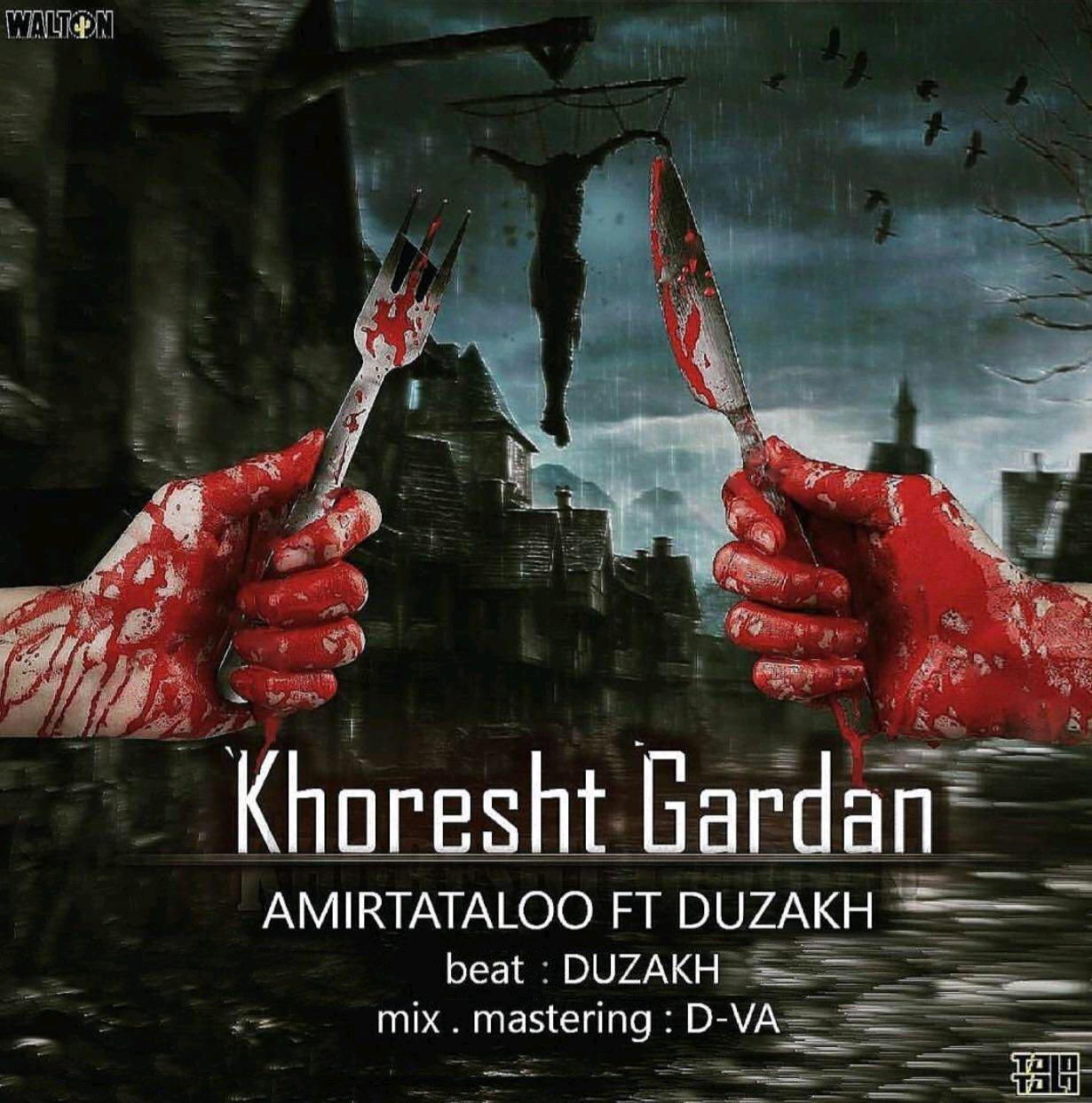 Amir Tataloo – Khoresht Gardan(Ft Duzakh)