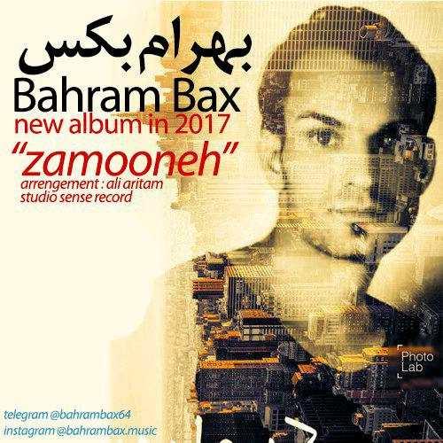Bahram BaX – Zamooneh