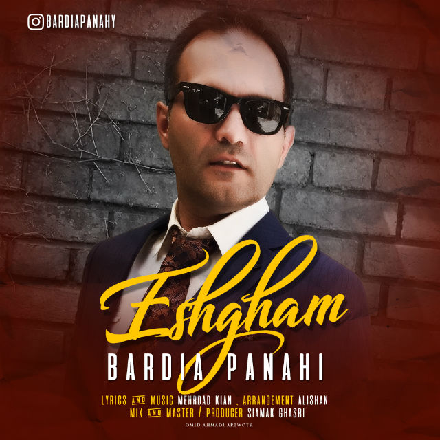 Bardia Panahi – Eshgham
