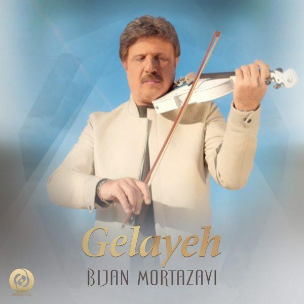Bijan Mortazavi – Gelayeh Video