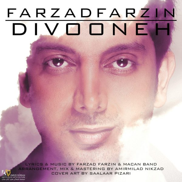 Farzad Farzin – Divooneh Video