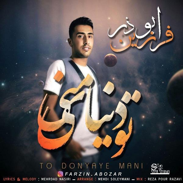 Farzin Abozar – To Donyaye Mani