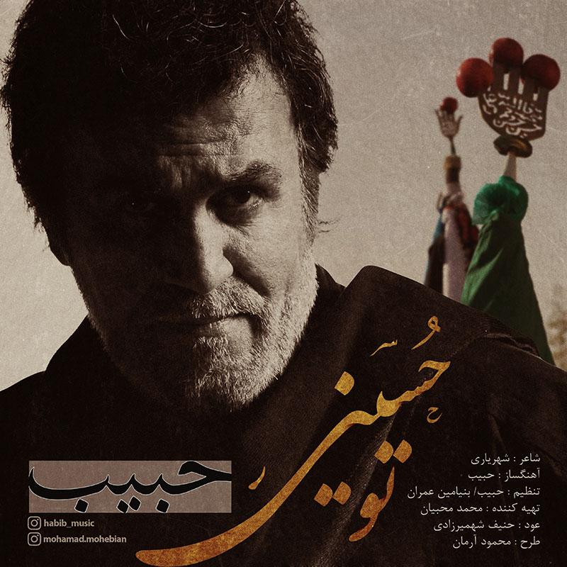 Habib – To Hosseini