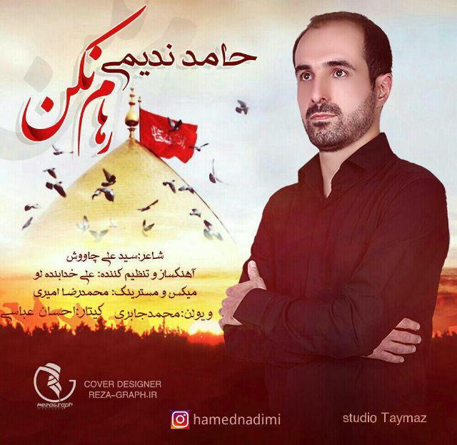 Hamed Nadimi – Raham Nakon
