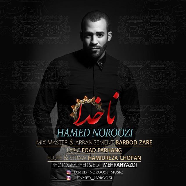 Hamed Noroozi – Nakhoda