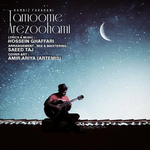 Kambiz Farahani – Tamoome Arezoohami