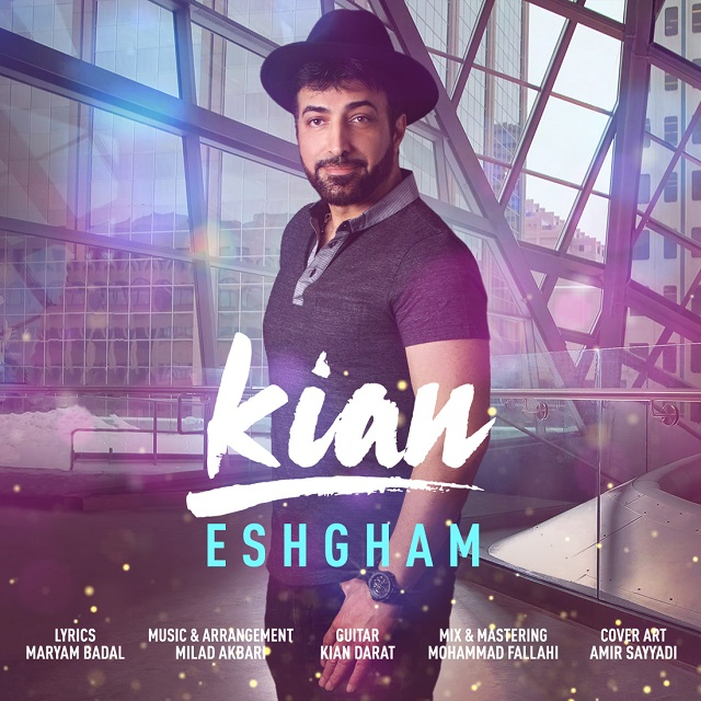 Kian – Eshgham