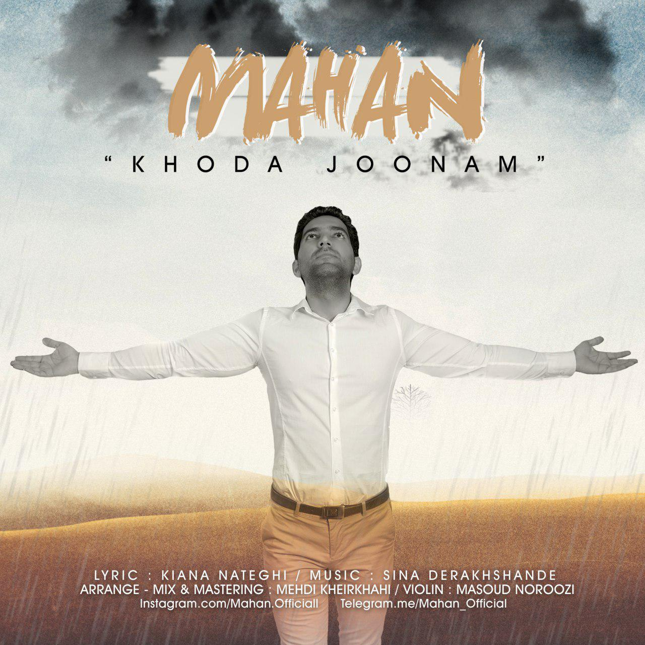 Mahan – Khoda Joonam