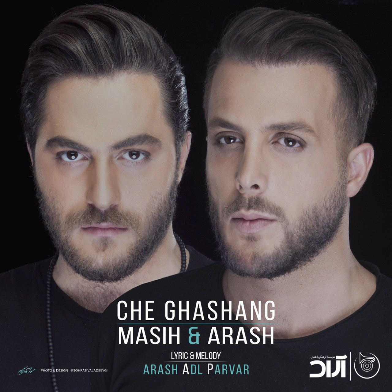 Masih – Che Ghashang (Ft Arash)