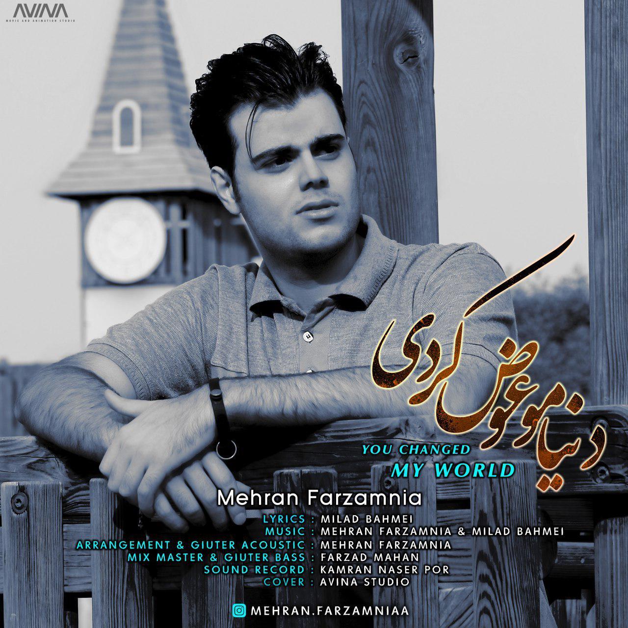 Mehran Farzamnia – Donyamo Avaz Kardi