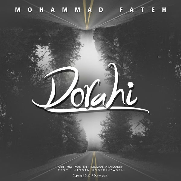 Mohammad Fateh – Dorahi