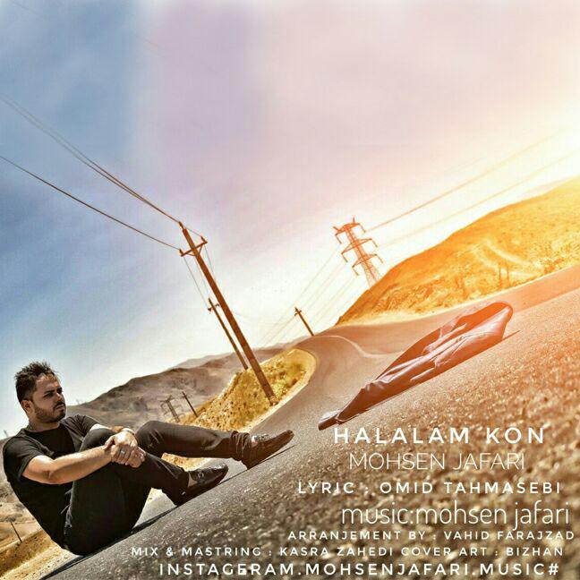 Mohsen Jafari – Halalam Kon