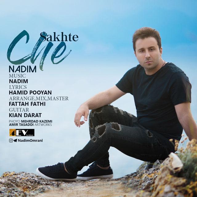 Nadim – Che Sakhteh